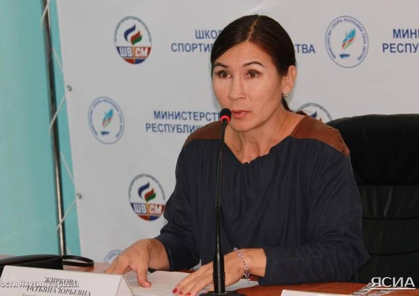 Татьяна Жиркова