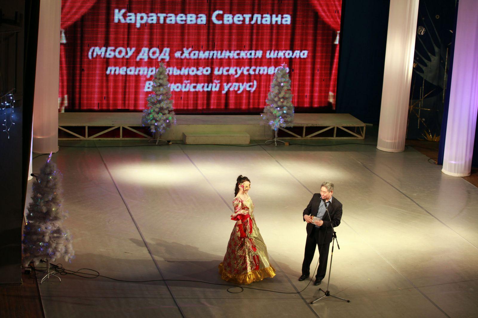 Светлана Каратаева