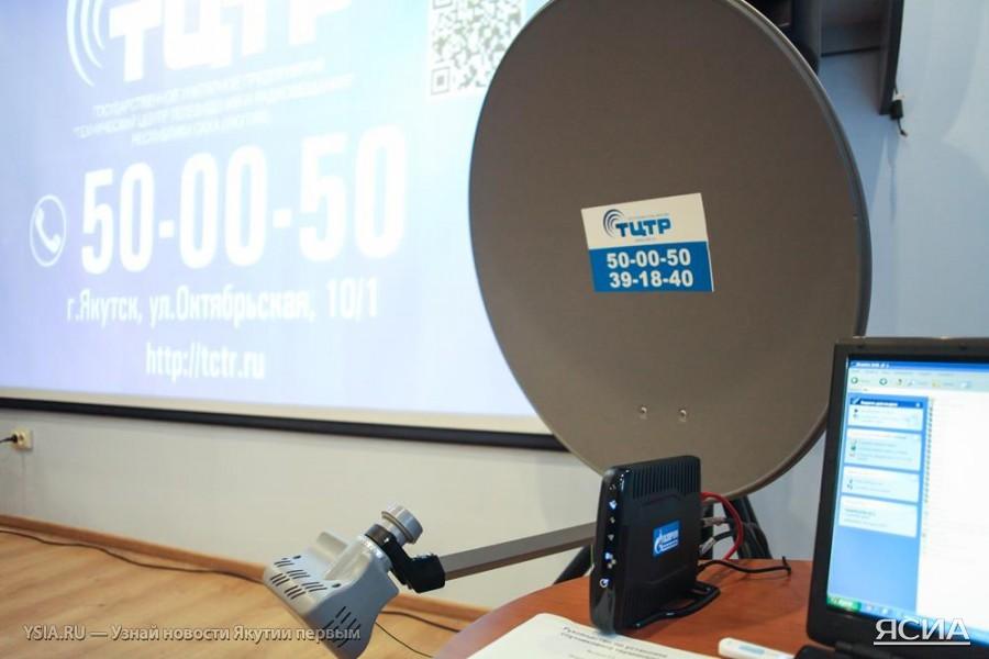 newtec спутниковый интернет