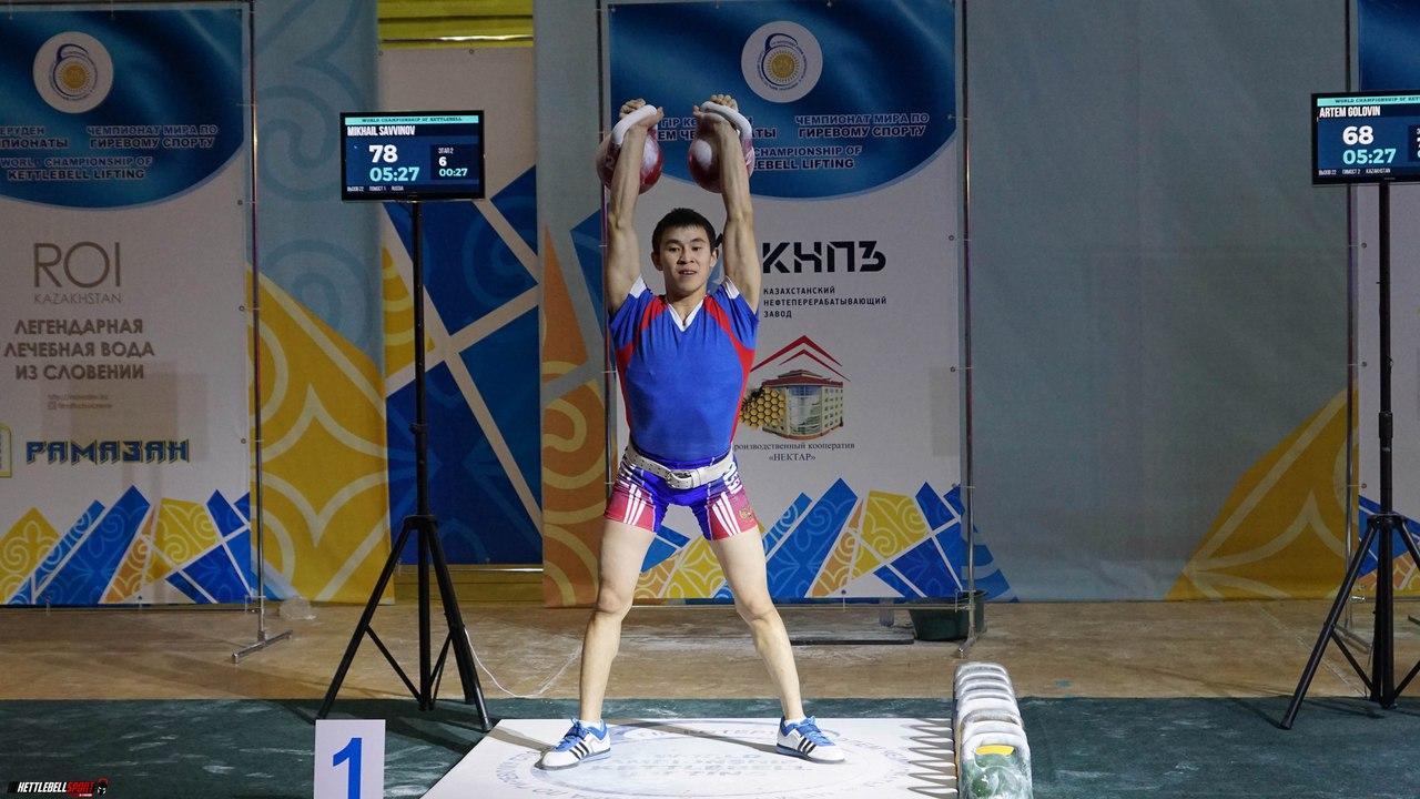 Гиревой спорт в казахстане 2017