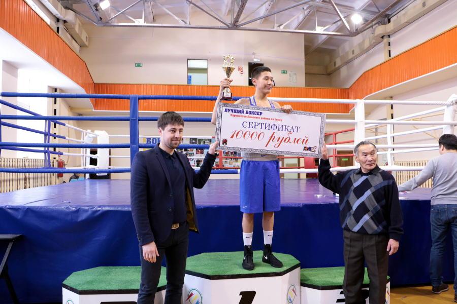 Лучшие юные боксеры Сыктывкара получили призы от «Т Плюс»   ПАО «Т Плюс»   600x900